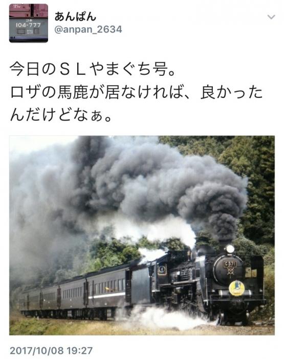 1507477293537.jpg