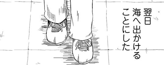 なんだか悲しい漫画が見つかる・・・・さくらちゃん(´・ω・`)