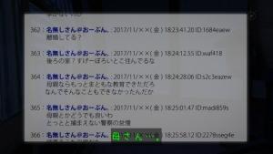 16_20171117011602adb.jpg