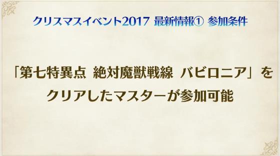 16_20171209210818dc9.jpg