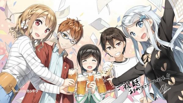 【終】『妹さえいればいい。』最終話感想・・・特に妹でどうこう盛り上るストーリーはなく、酒飲みながらいろんなボードゲームを紹介するアニメだったな!! いつでも2期できる終わり方