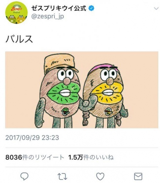 1_20170930142155bbd.jpg