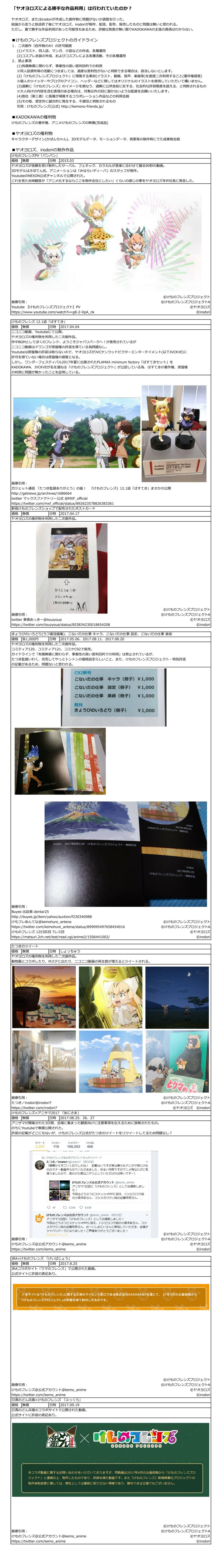 1_20171002185916bdc.jpg
