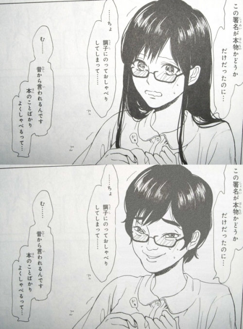 20130414_gourikiayame_20.jpg