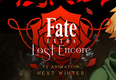 アニメ『Fate/EXTRA Last Encore』第2弾キャラクタービジュアル&CMを公開!アーチャーのキャストは鳥海浩輔さん