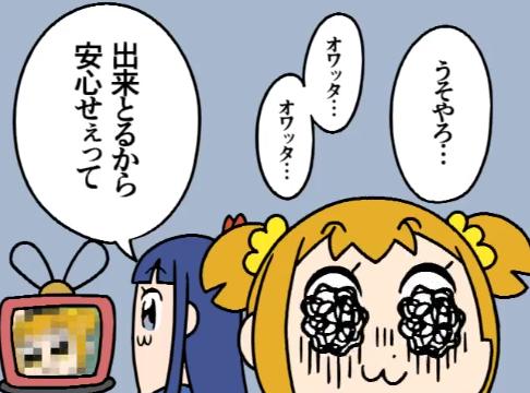【速報】TVアニメ『ポプテピピック』OPテーマは声優・上坂すみれさんが担当! 円盤は全3巻(1巻は1月末に発売)