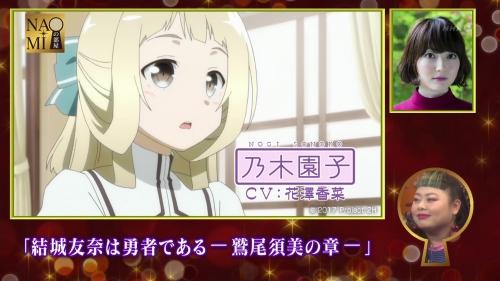 音楽番組「NAOMIの部屋」にみもりんが出演!!「ゆゆゆ(わしゆ)」の曲を披露!