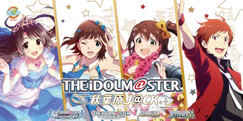 【祝】アイドルマスターシリーズの楽曲・・・ついに765曲を超える!!! すごすぎいいいいいいい