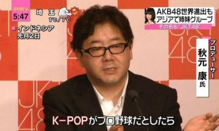 AKBの秋元康P、今度はイケメン声優グループを作ってしまう