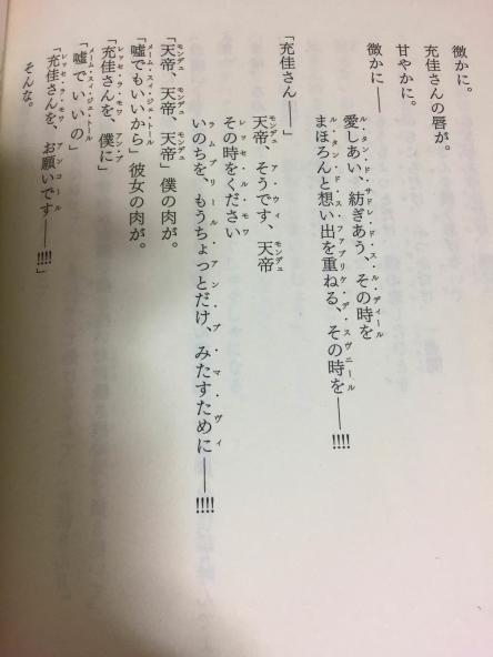 21_20171211233421c3c.jpg