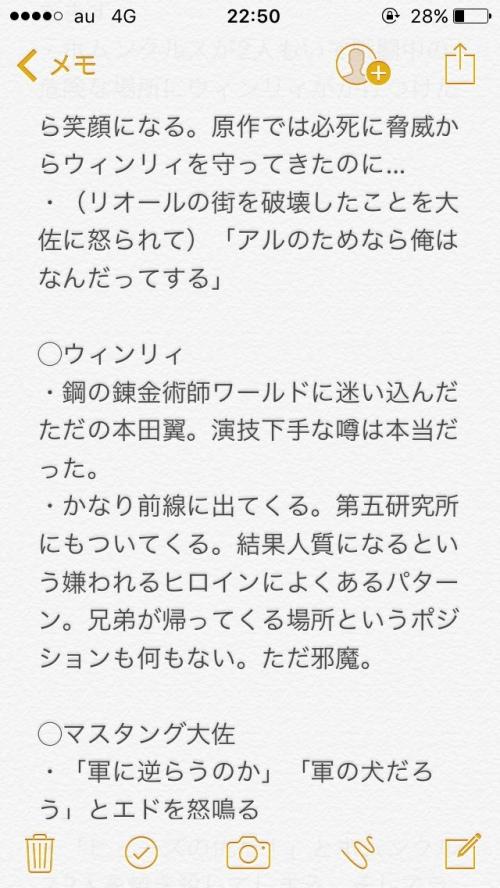 22_201711161821102d9.jpg