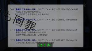 22_20171117011559bfc.jpg