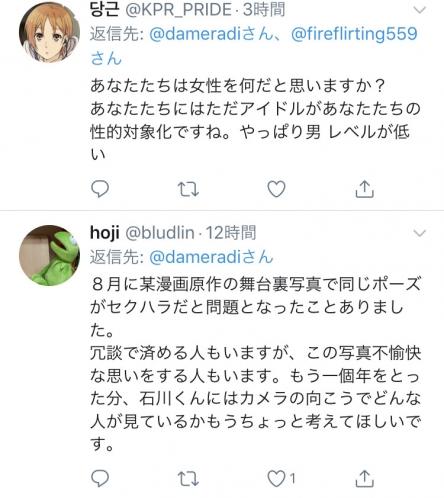 22_20181012163325c9c.jpg