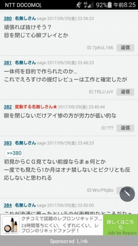 24_20171002103059d78.jpg