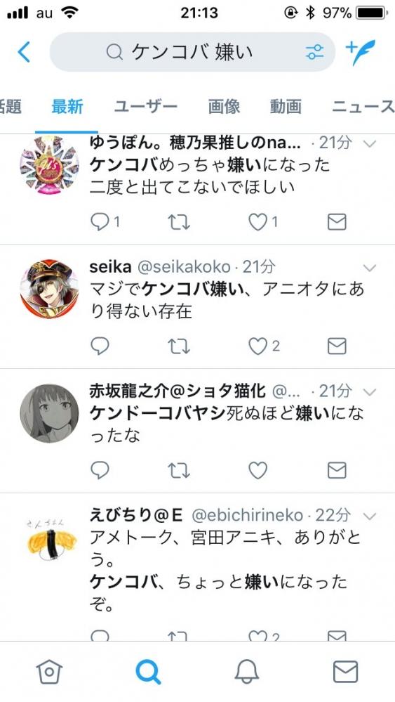 2_20171009234917151.jpg