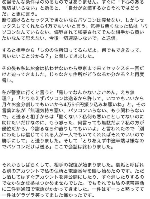 2_2017101116093268a.jpg