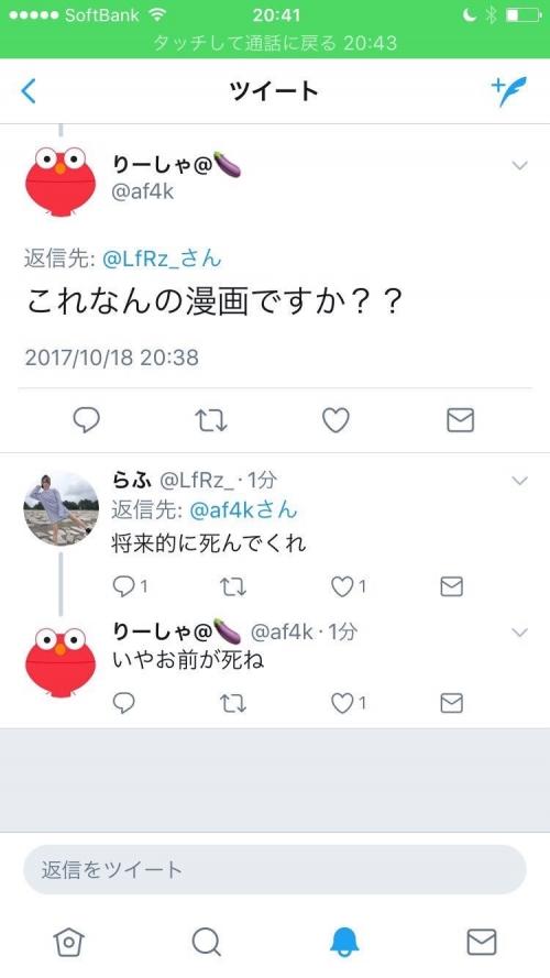 2_201710232148440ec.jpg