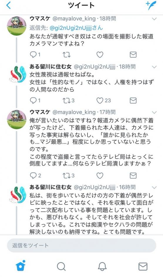 2_201710261547441e2.jpg
