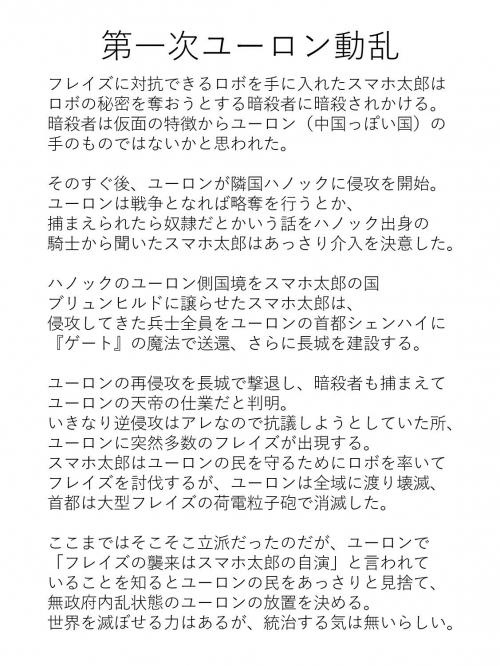 2_201711150625575d0.jpg