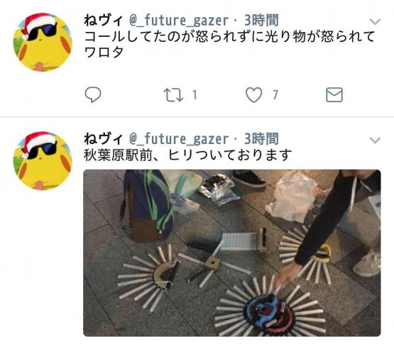 2_20171224054427d5d.jpg