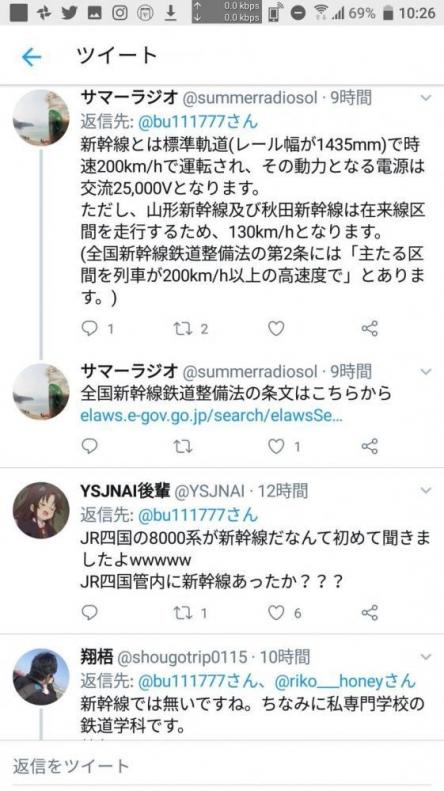 2_20181009160206cc5.jpg