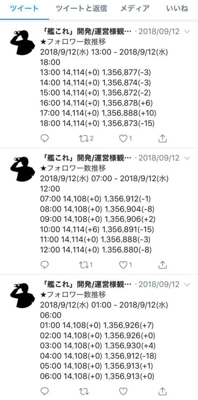 2_20181013205707fce.jpg
