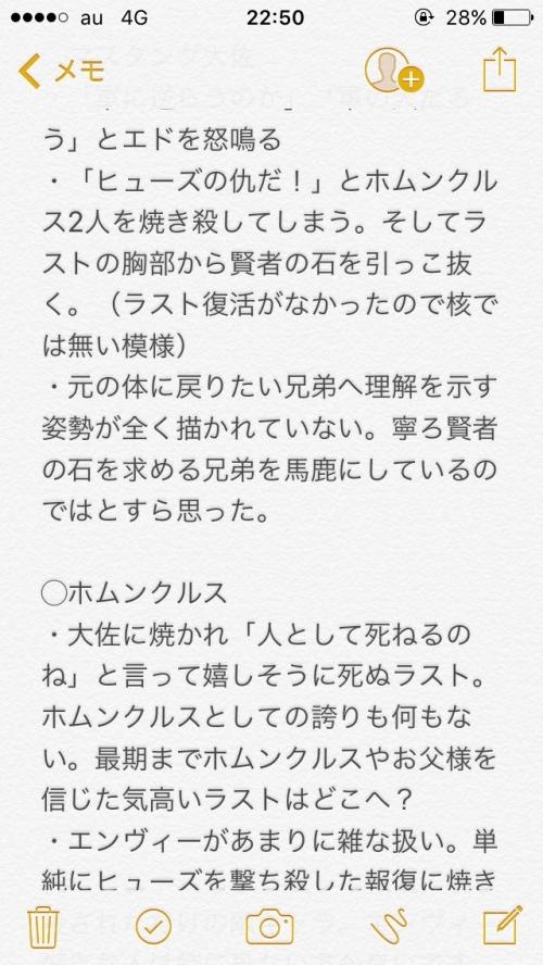 33_201711161821095e2.jpg