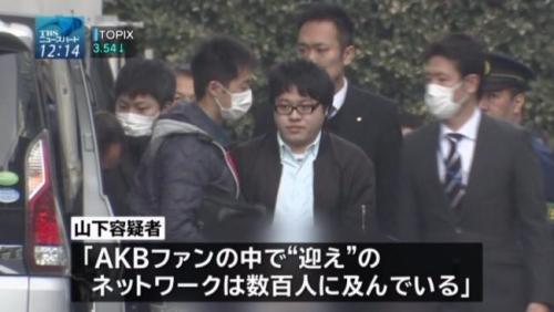 キセル乗車を手助けしたアイドルオタクの大学生を逮捕! 「キセル乗車のネットワークは数百人にいる!(「HKT48」や声優アイドルグループのイベントなどで知り合った仲間)」