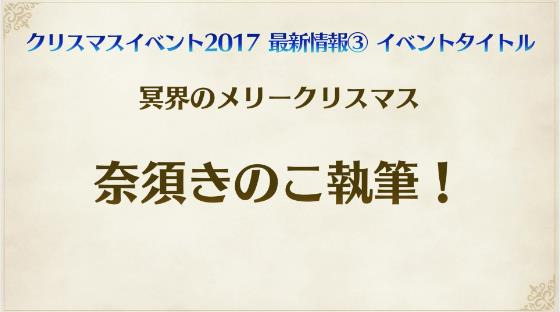 34_20171209210959d7a.jpg