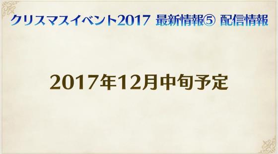 37_201712092109569d6.jpg