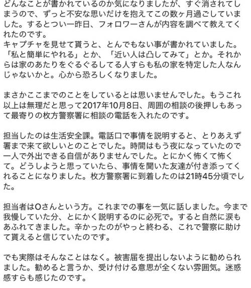 3_20171011160931073.jpg