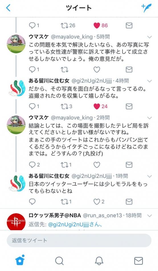 3_20171026154743f61.jpg