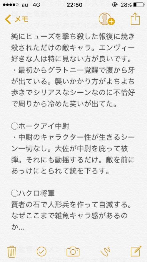 44_20171116182107de3.jpg