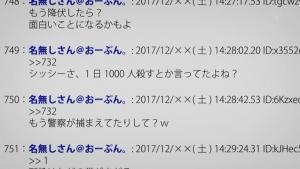 45_20171208013417fa8.jpg