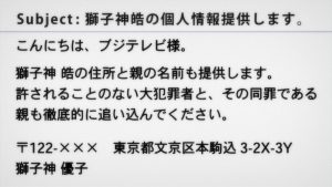 48_201711170125412e2.jpg
