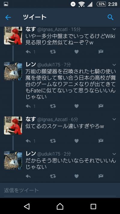 4Wk3DWM.jpg