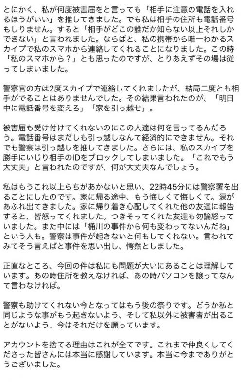4_20171011160929aef.jpg