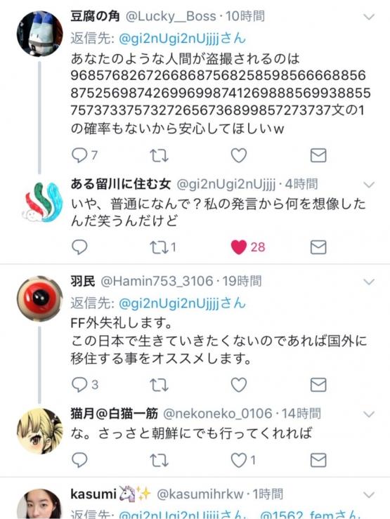 4_20171026154742294.jpg