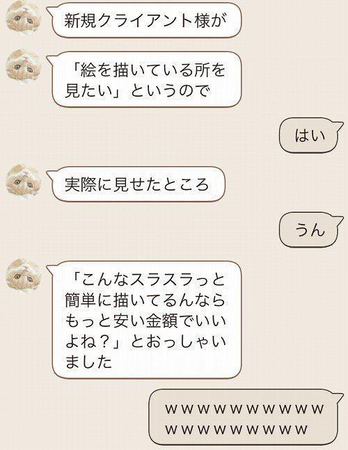 4_20171123175008c0a.jpg