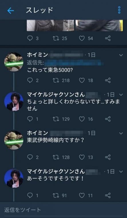 4_20181009160203263.jpg