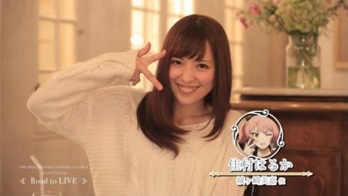 美人声優・佳村はるかさんのでっかいおっぱいが揉まれてしまう