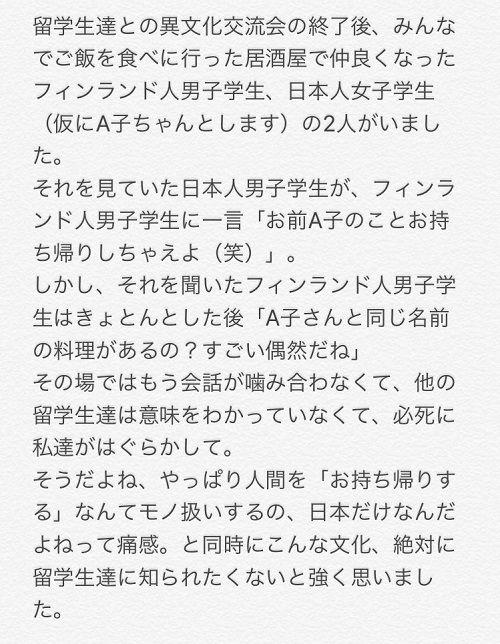 543_20171215122734770.jpg