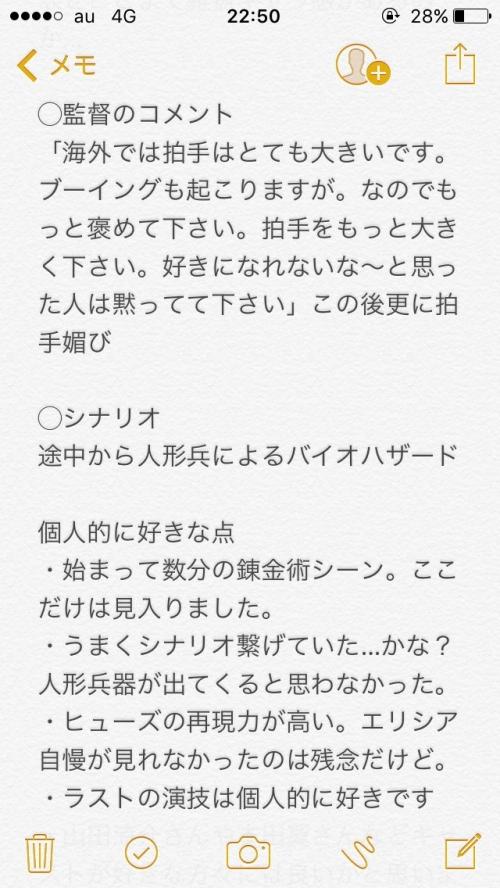 55_2017111618210613a.jpg