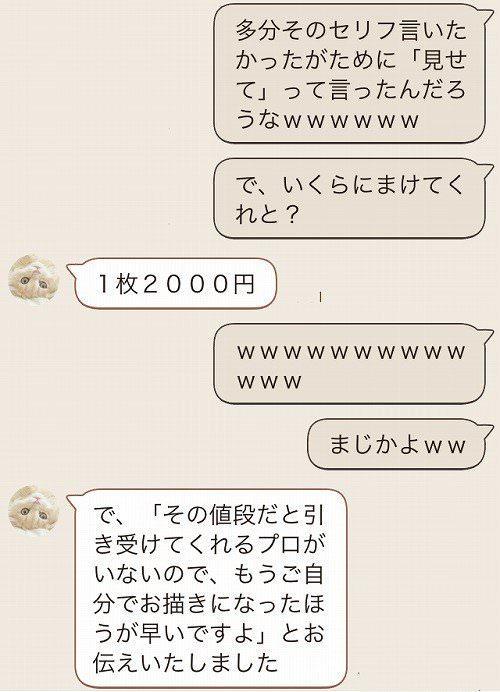 5_201711231750073ab.jpg