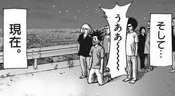 【悲報】日本人さん、路上で車が燃えてるのに誰も止まらず素通り・・・