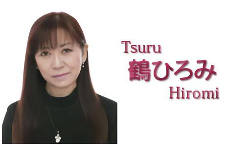 【訃報】声優の鶴ひろみさん(57)、死去 鮎川まどか、ドキンちゃん、ドラゴンボールのブルマ役など