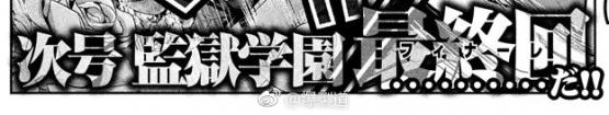 64_20171207000323536.jpg