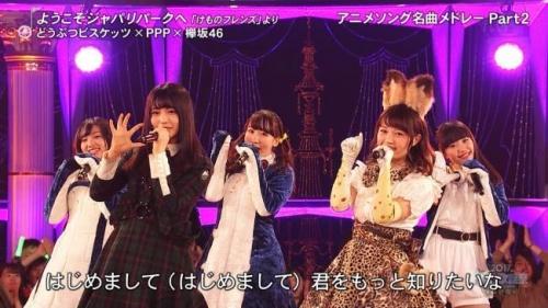 けものフレンズ声優さん、欅坂46メンバーを公開処刑してしまう