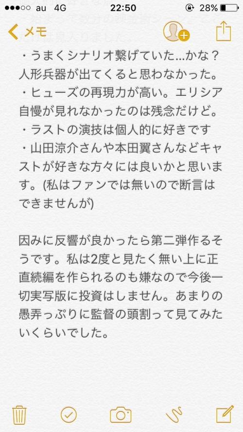 66_20171116182105043.jpg