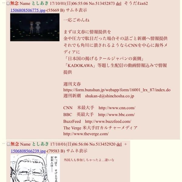 8_20171207180533b8a.jpg